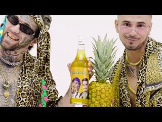 Natan & Ганвест - Ананасовый Сироп (mood video,2020)