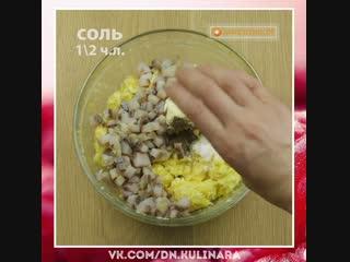 Закуска из сельди к праздничному столу.  Вкусно, сытно и очень просто. Рекомендую.