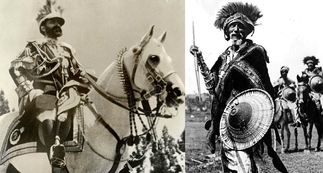 Император Эфиопии