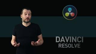 DaVinci Resolve уроки: трекинг и размытие объектов в закладке Color DaVinci Resolve