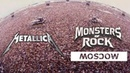 Metallica Live in Monsters Of Rock Moscow 1991