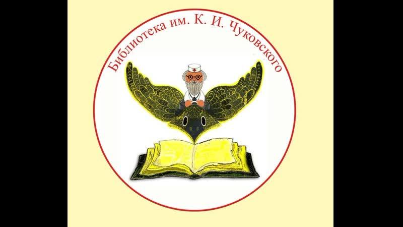 Библиотечный урок Художники иллюстраторы