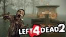 Зомби на болоте Left 4 Dead 2 прохождение в кооперативе