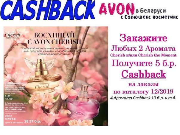 косметика эйвон в беларуси регистрация