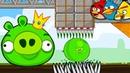 ЗЛАЯ ДИЧЬ или Раздавить Плохих Свинок 2 Crush Bad Piggies с Кидом и Angry Birds на крутилкины