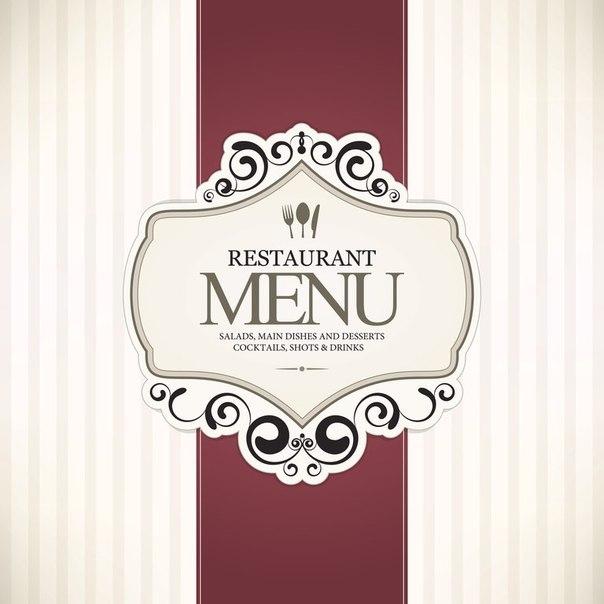 Меню ресторана с картинками на английском