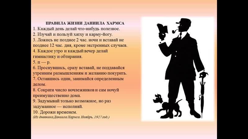 Даниил Хармс СТРАННЫЙ БОРОДАЧ читает Графеева Настя