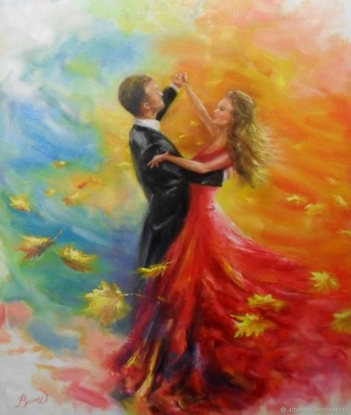 ТАНЕЦЛЮБВИ Прекрасный вечер...пусть немного ветреный.Мы, словно листья закружились медленнов осеннем вальсе в красочных нарядах -нам так тепло от романтичных взглядов.Читаю лирику с улыбкою