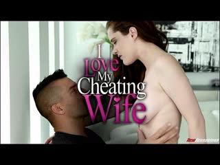 I Love My Cheating Wife