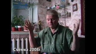 """ПОСАДКА """"ЛЕТАЮЩЕЙ ТАРЕЛКИ"""" // Рассказ очевидца // 2008"""