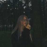 Лера Егорова