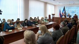 Представители образовательных организаций обсудили с российскими коллегами вопросы подготовки к ЕГЭ
