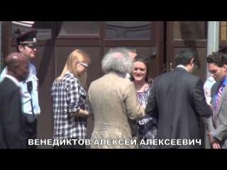 кто пришел 4 июля на прием в посольство США
