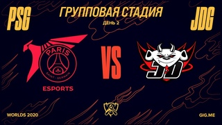 PSG vs. JDG | Worlds Групповая стадия День 2 | PSG Talon vs. JD Gaming (2020)