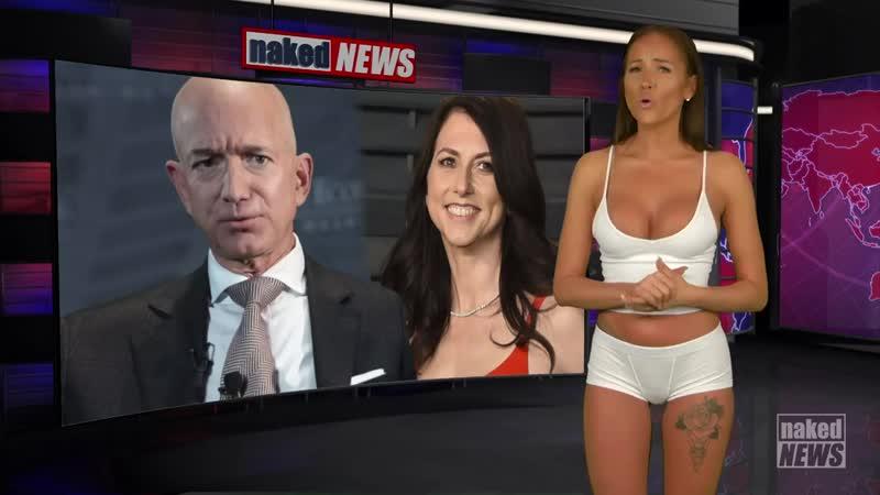 Голые новости 8 (Naked News)