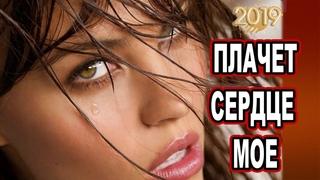 Нереально трогательная песня ! Игорь Янакий  Один без тебя