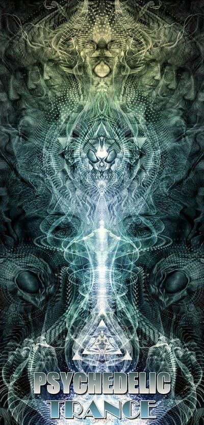 Психоделик транс сайт