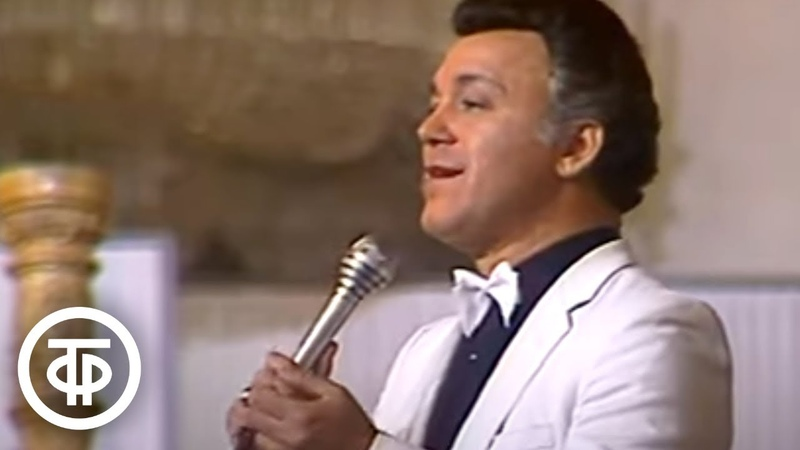 Иосиф Кобзон Как прекрасен этот мир Концерт в Колонном зале Дома союзов 1984
