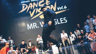 - Dance Vision vol 6 Judge Showcase