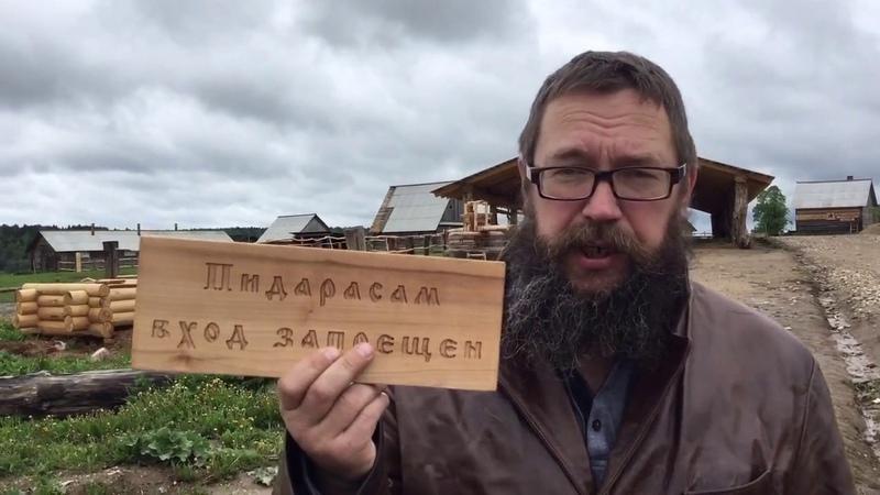 Миллион табличек пидарасам вход запрещен поступили в продажу