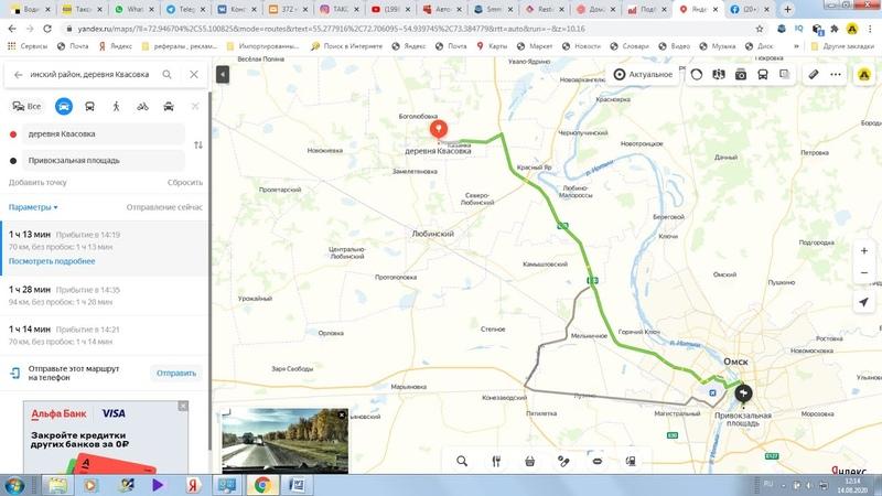 Как проехать из Омска в село Квасовка Любинский район Омская область Какая дорога