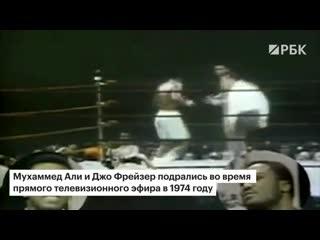Тайсон, Нурмагомедов и Мухаммед Али. Бои без правил лучших бойцов вне ринга