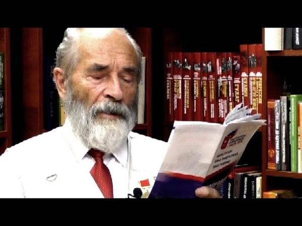 Обзор поправок в конституцию Профессор Попов