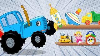 Синий трактор влог - Волшебный руль