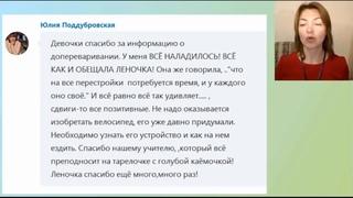 Елена Бахтина  Почему мы живем в век эпидемии аллергий