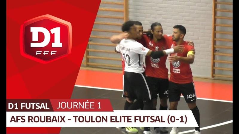 J1 : AFS Roubaix - Toulon Elite Futsal