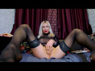 real escort russian shemale Eva jerks off in sexy nylon outfit  (Shemale|Crossdresser|Ladyboy)