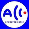 """ООО """"АСС"""" -оператор связи"""