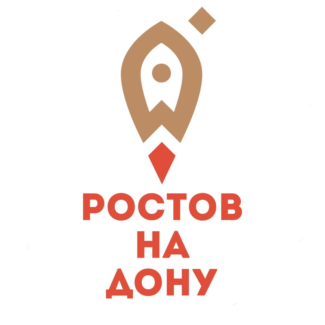 """Афиша Форум """"Мой Бизнес"""" в Ростове-на-Дону"""