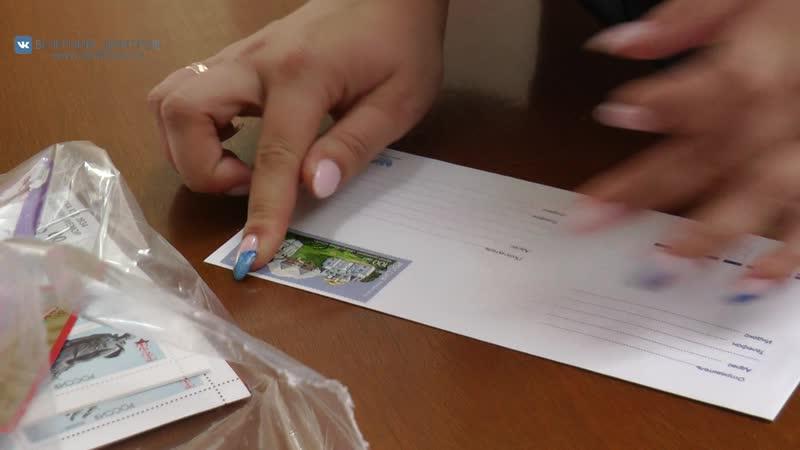 Специальное гашение почтовой марки с видами Дмитрова