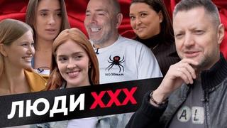 «Русское» порно: как устроен этот рынок / Редакция