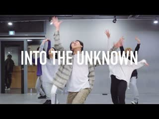 1Million Dance Studio Panic! At The Disco - Into the Unknown  Woomin Jang Choreography