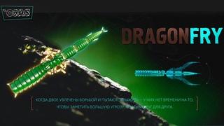 Ojas Dragon Fry.  Силиконовый убийца окунь. Приманки Солопова В.