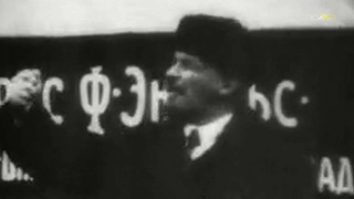 Левый марш-Г.В.Свиридов Патетическая оратория