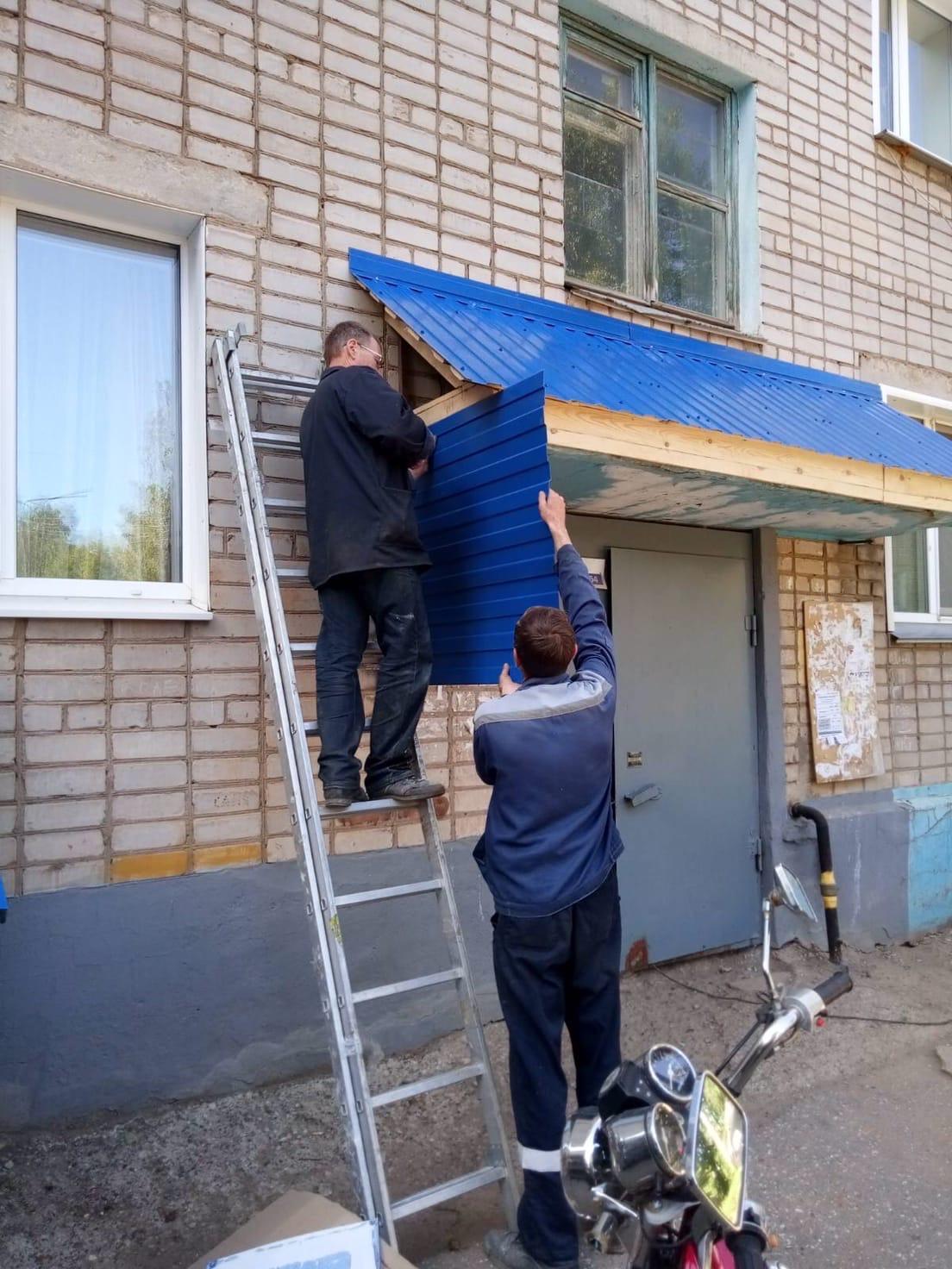 Улица Менделеева дом 7 ремонт козырька
