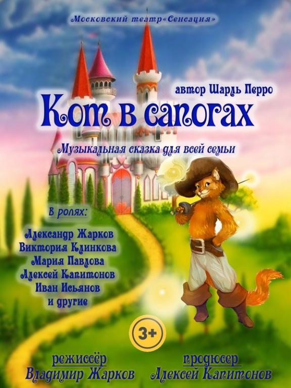 Топ мероприятий на 27 — 29 декабря, изображение №23