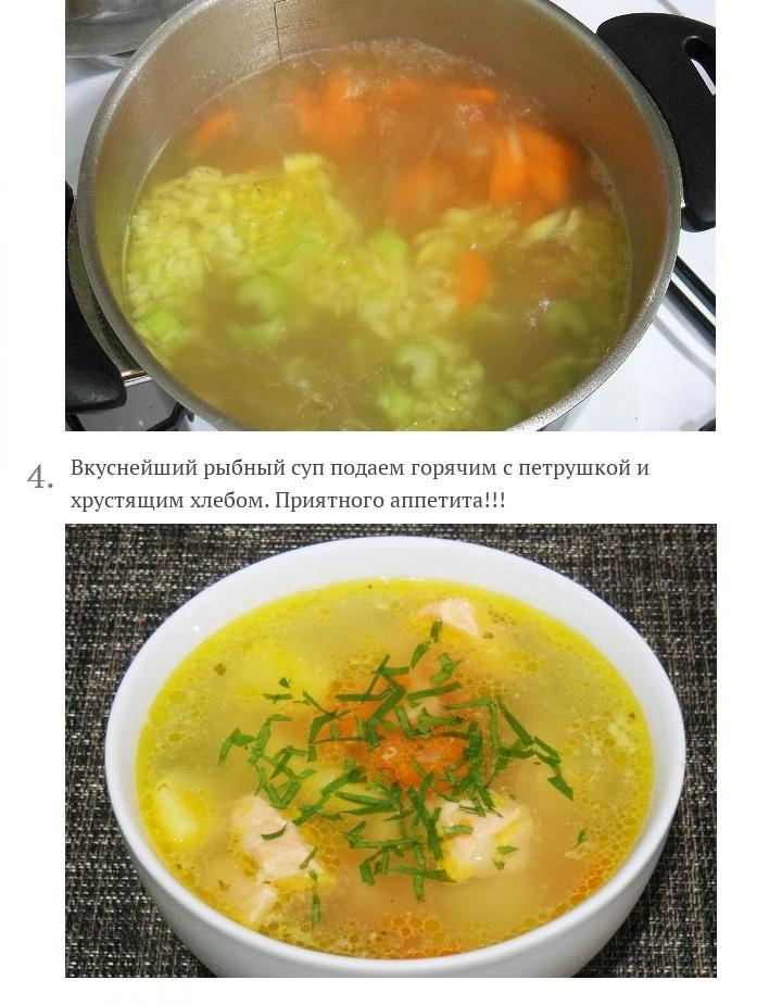 Рыбный суп с овощами, изображение №3