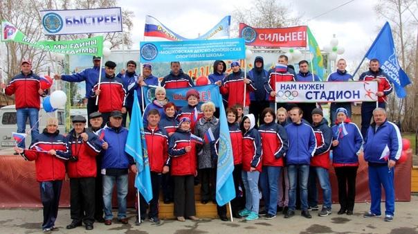общая день физкультурника поздравление единая россия этом предпринимателей, которые