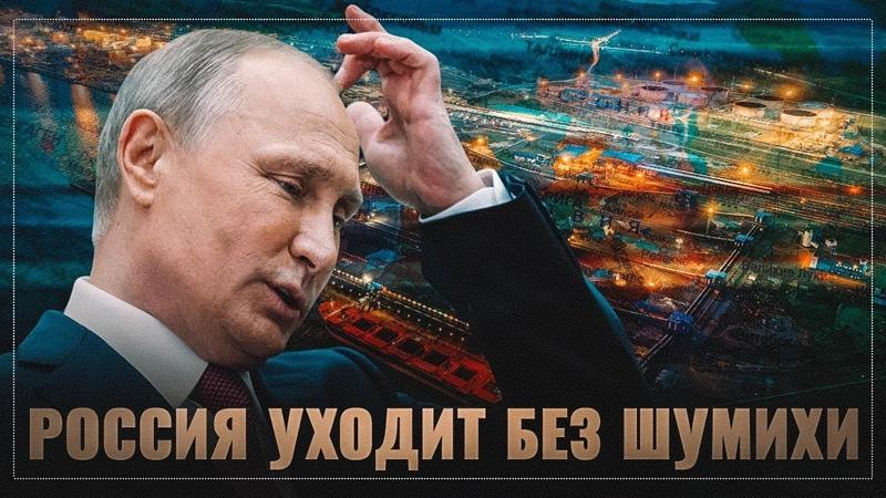 Американцы пророчат катастрофу Прибалтике Россия уходит без шумихи