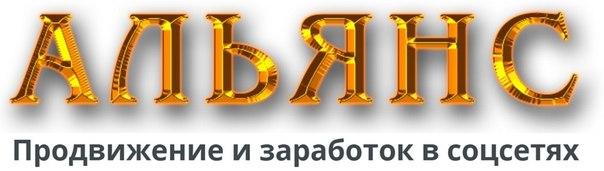 alliance-company.biz