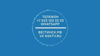 Гастроли Новосибирского областного театра кукол. Пять вечеров