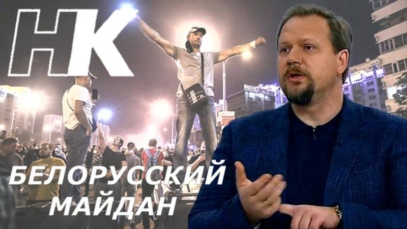Юрий КОТКольцо АНАКОНДЫ вокруг России сжимаетсяМайдан на УкраинеКогда восстановится РУССКИЙ мир