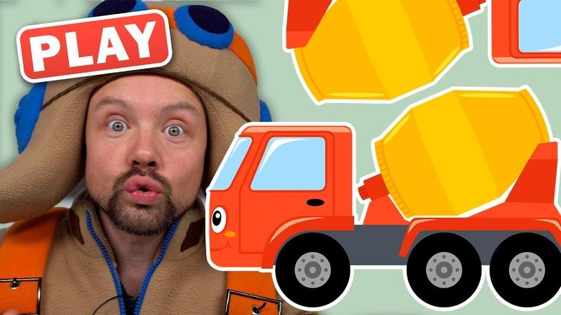 KyKyPlay Фиксики и История про Рабочие машины Как изобрели рабочие машинки Поиграйка