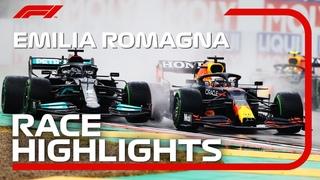 Формула-1 * Гран-при Эмилии-Романьи * Лучшие моменты гонки