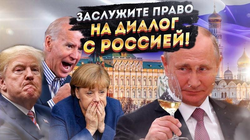 Закон о вечном Путине Россия будет разговаривать с Западом с позиций силы