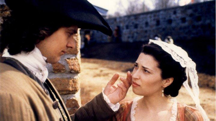 Маргерит Волан 1996 Сериал